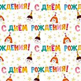 """Упаковочная бумага Феникс-Презент """"Красочный праздник"""""""