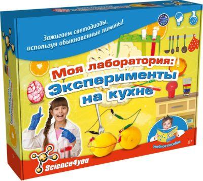 Набор опытов Science4you Моя лаборатория: эксперименты на кухне