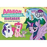 Альбом с наклейками My Little Pony, для самых маленьких
