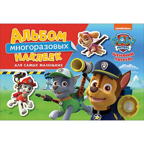 """Альбом с наклейками """"Щенячий патруль"""", для самых маленьких от Росмэн"""