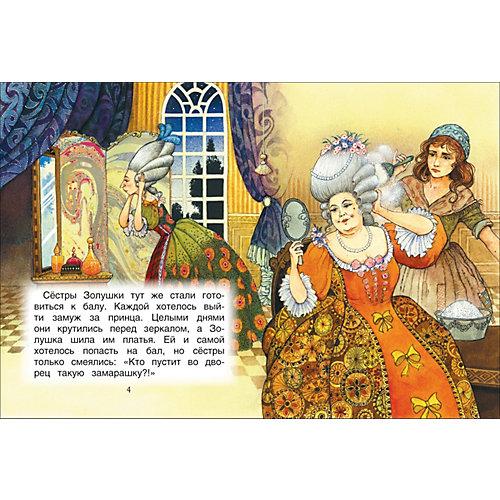 """Сказка """"Уже читаю"""" Золушка от Росмэн"""