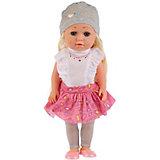 Кукла Карапуз 36 см, пьёт и писает, озвученная