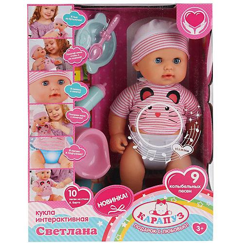 Интерактивная кукла-пупс Карапуз 40 см, озвученная от Карапуз