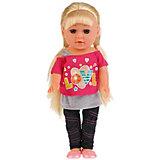 Кукла Карапуз Алина 36 см, пьёт и писает, озвученная