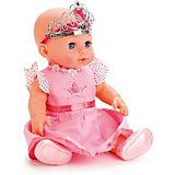 Интерактивная кукла-пупс Карапуз 30 см, 3 функции