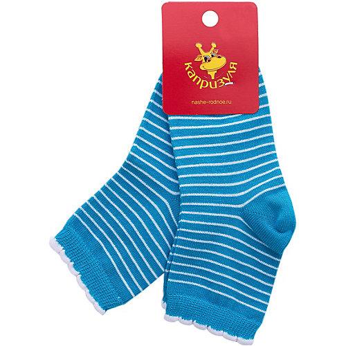 Носки Наше ТМ Капризуля, 2 пары - бирюзовый от НАШЕ