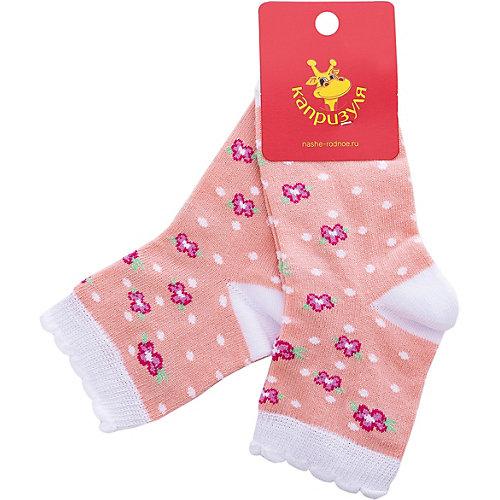 Носки Наше ТМ Капризуля, 2 пары - светло-розовый от НАШЕ