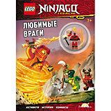 Книга с игрушкой LEGO NINJAGO Любимые враги