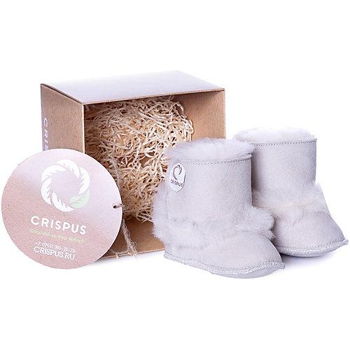 Пинетки Crispus - экрю от Crispus
