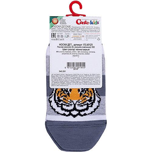 Укороченные носки Conte-kids Active - серый от Conte-kids