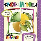 """Первая книга малыша """"Найди и собери: умный конструктор"""" Фрукты и овощи, С. Станкевич"""