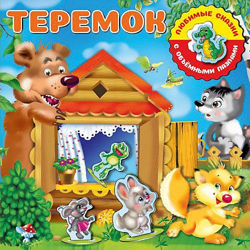 Любимые сказки с объёмными пазлами Теремок от Издательство АСТ