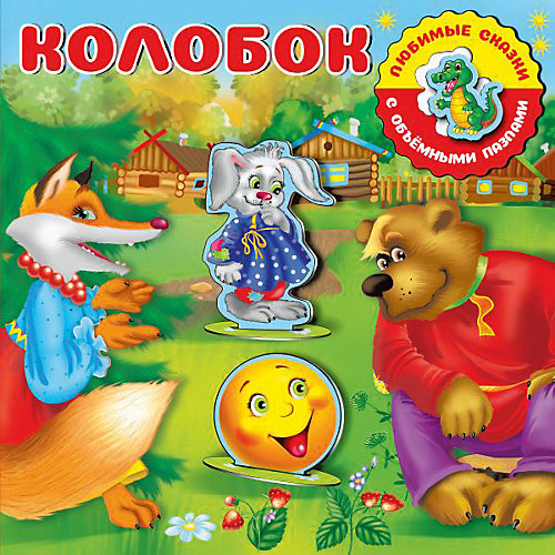"""Книга-пазл """"Колобок"""" от Издательство АСТ"""
