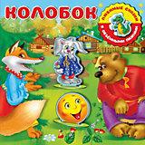 """Книга-пазл """"Колобок"""""""