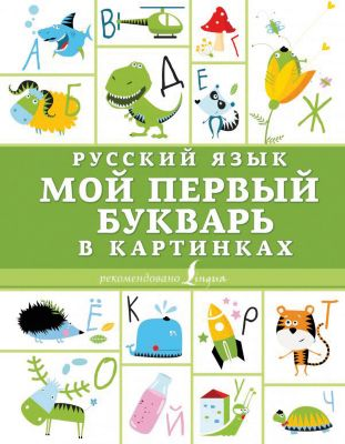 Лайм займ личный кабинет войти в личный кабинет войти на русском языке