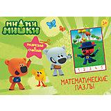 Математические пазлы «Ми-Ми-Мишки. Зелёный конверт»