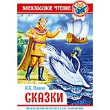 Книга «Внеклассное чтение. А. Пушкин. Сказки»