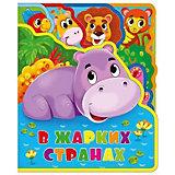 Мягкая книжка с пазлами «В зоопарке»