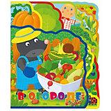 Мягкая книжка с пазлами «В огороде»
