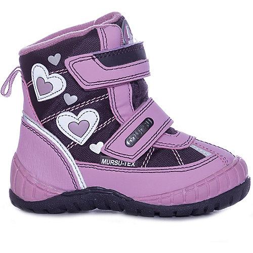 Утеплённые ботинки Mursu - бордовый/розовый от MURSU
