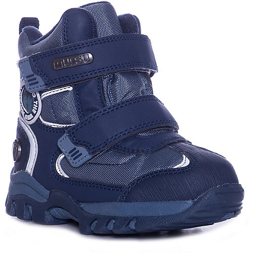 Утеплённые ботинки Mursu - сине-серый от MURSU