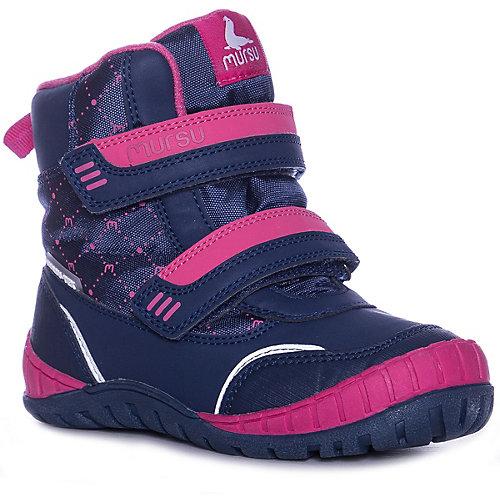 Утеплённые ботинки Mursu - pink/blau от MURSU