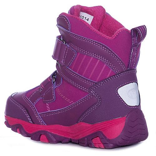 Утеплённые ботинки Mursu - бордовый от MURSU