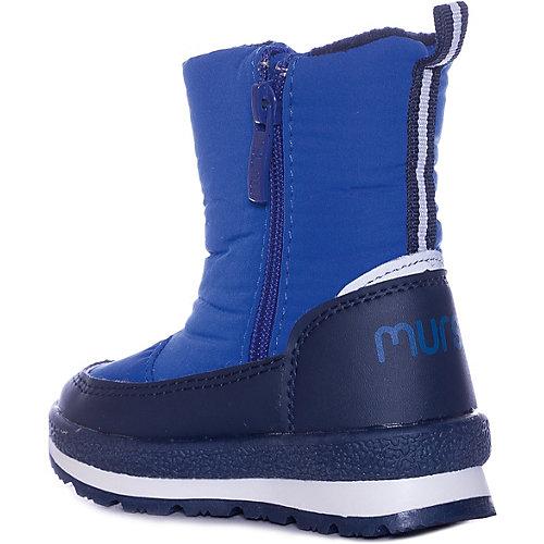 Дутики Mursu - синий от MURSU