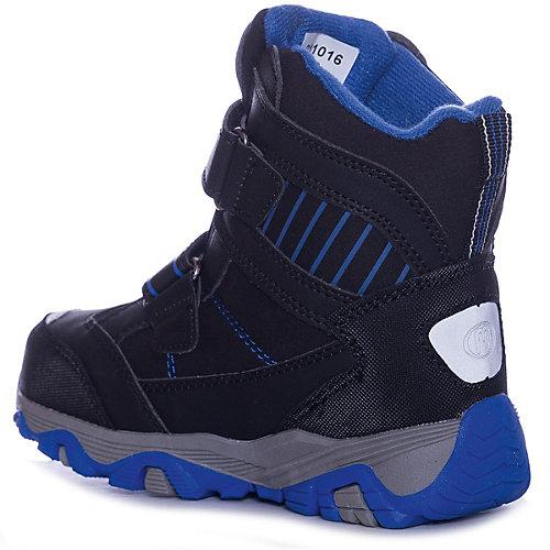 Утеплённые ботинки Mursu - schwarz/petrol от MURSU