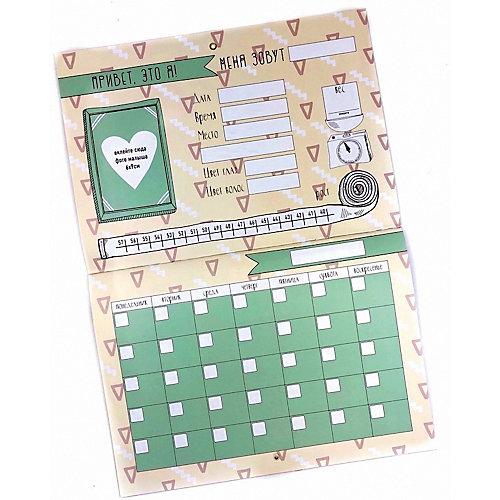 Настенный календарь-планер Первого года с наклейками от Happy Line