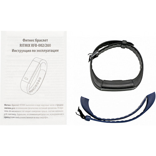 Фитнес-браслет Ritmix RFB-200, черный от Ritmix