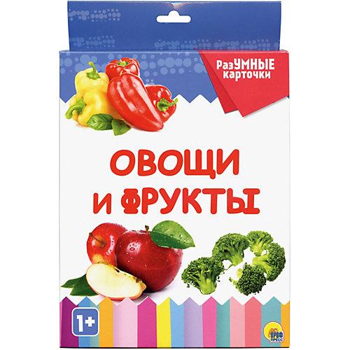 Карточки «Разумные карточки. Овощи и фрукты» от Проф-Пресс