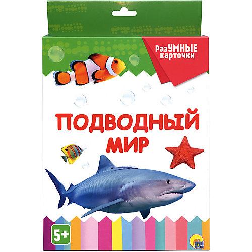 Карточки «Разумные карточки. Подводный мир» от Проф-Пресс