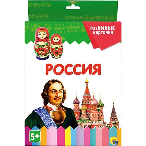 Карточки «Разумные карточки. Россия» от Проф-Пресс