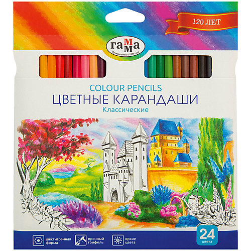 "Цветные карандаши Гамма ""Классические"", 24 цвета от ГАММА"