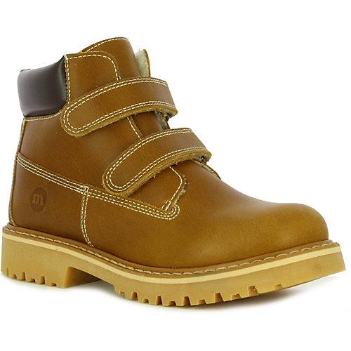 Ботинки Melania - коричневый от Melania