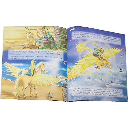 """Развивающая книга Волшебные лошадки """"Пегас и русалочка"""" от ND Play"""