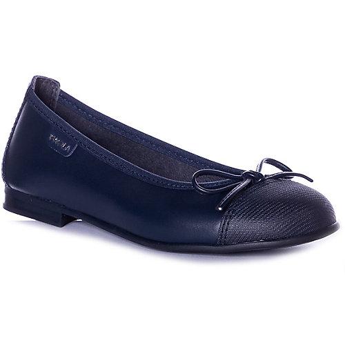 Туфли Paola Pablosky - синий от Pablosky