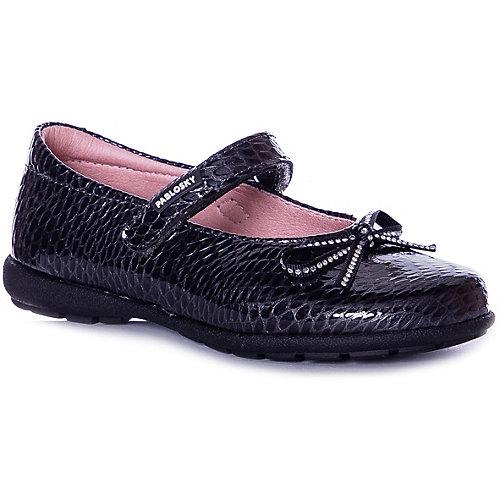 Туфли Pablosky - серый от Pablosky