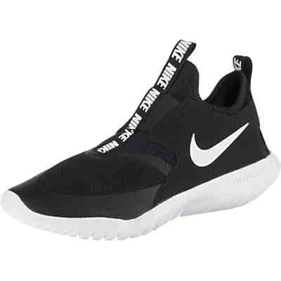 online store well known casual shoes NIKE Schuhe für Jungen online kaufen | myToys