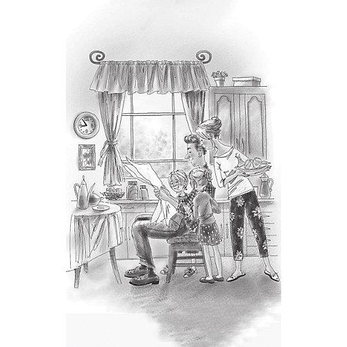 """Детектив Шоколадный дедушка """"Тайна старого сундука"""" от Издательство АСТ"""