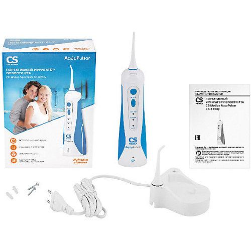 Портативный ирригатор полости рта CS Medica AquaPulsar CS-3 Easy от CS Medica