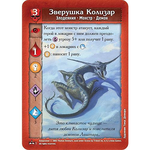 Настольная игра Hobby World Подземелье. Царство Ледяной Ведьмы от Hobby World