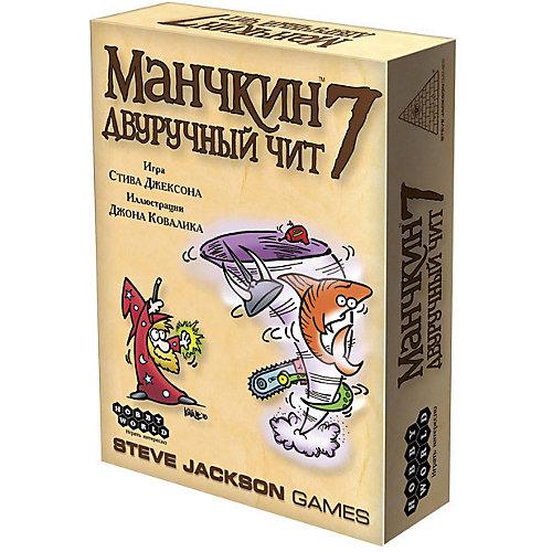 Настольная игра Hobby World Манчкин 7. Двуручный чит, 2-е издание от Hobby World