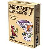 Настольная игра Hobby World Манчкин 7. Двуручный чит, 2-е издание