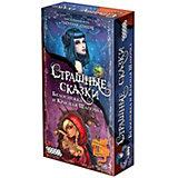 Настольная игра Hobby World Страшные Сказки: Красная Шапочка и Белоснежка, дополнение