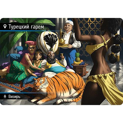 Настольная игра Hobby World Находка для шпиона: Машина времени от Hobby World