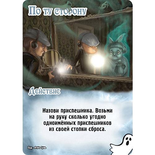 Настольная игра Hobby World Замес: Казаки против помидоров от Hobby World
