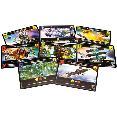 Настольная игра Hobby World Звездные империи: Колониальные войны от Hobby World