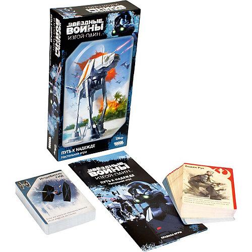 Настольная игра Hobby World Звездные Войны: Путь к надежде от Hobby World